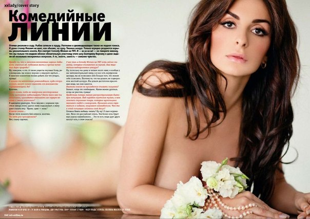 Голая Полина Максимова в Playboy и Maxim