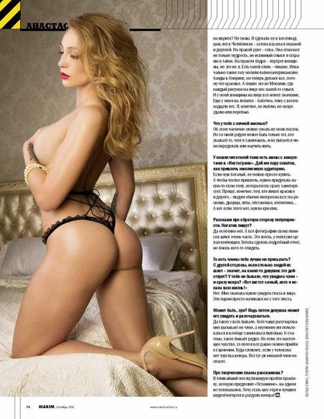 Ариана Гранде Ariana Grande голая  SexyViewerru